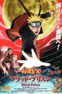 Caratula, cartel, poster o portada de Naruto Shippûden 5: Blood Prison