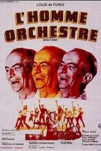 Caratula, cartel, poster o portada de El hombre orquesta