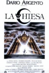 Caratula, cartel, poster o portada de El engendro del diablo
