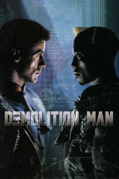 Caratula, cartel, poster o portada de Demolition Man