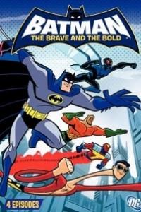 Caratula, cartel, poster o portada de Batman, el intrépido