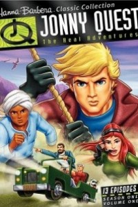 Caratula, cartel, poster o portada de Las verdaderas aventuras de Jonny Quest