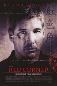 Caratula, cartel, poster o portada de El laberinto rojo