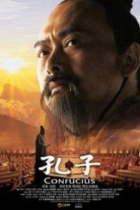 Caratula, cartel, poster o portada de Confucio
