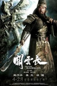 Caratula, cartel, poster o portada de The Lost Bladesman