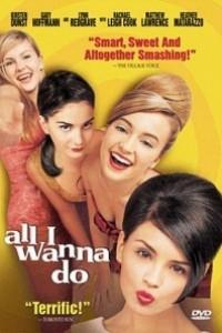 Caratula, cartel, poster o portada de All I Wanna Do