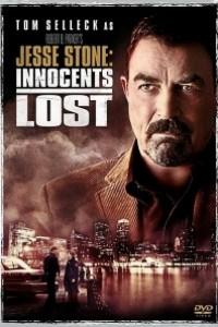 Caratula, cartel, poster o portada de Jesse Stone: Inocentes perdidos