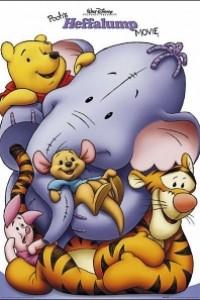 Caratula, cartel, poster o portada de La película de Heffalump (Winnie Pooh y el pequeño efelante)
