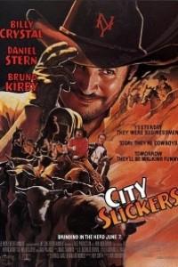 Caratula, cartel, poster o portada de Cowboys de ciudad
