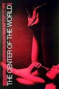 Caratula, cartel, poster o portada de The Center of the World