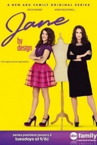 Caratula, cartel, poster o portada de Diseñando a Jane