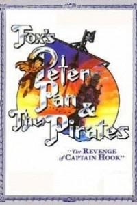 Caratula, cartel, poster o portada de Peter Pan y los piratas