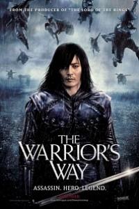 Caratula, cartel, poster o portada de El camino del guerrero