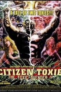 Caratula, cartel, poster o portada de El Vengador Tóxico 4: Ciudadano Toxie