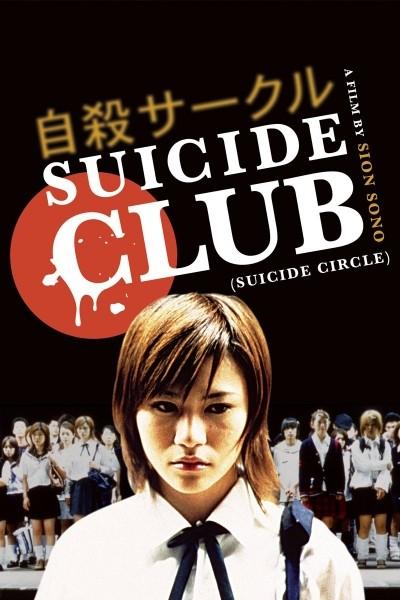 Caratula, cartel, poster o portada de Suicide Club (El club del suicidio)