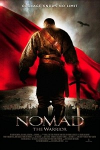 Caratula, cartel, poster o portada de Nomad: The Warrior