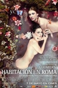Caratula, cartel, poster o portada de Habitación en Roma