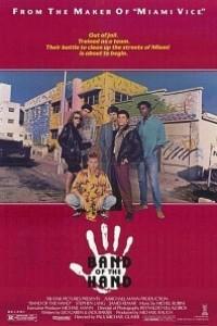 Caratula, cartel, poster o portada de La banda de la mano