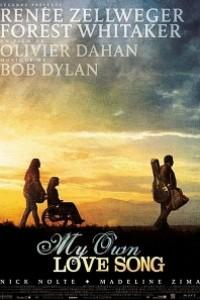 Caratula, cartel, poster o portada de Nuestra canción de amor
