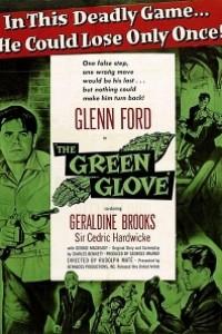 Caratula, cartel, poster o portada de El guantelete verde