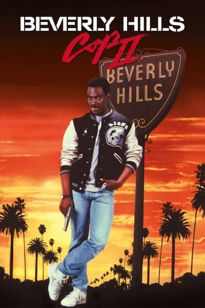 Caratula, cartel, poster o portada de Superdetective en Hollywood II