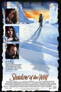 Caratula, cartel, poster o portada de La sombra del lobo