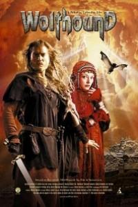 Caratula, cartel, poster o portada de Wolfhound, el guerrero