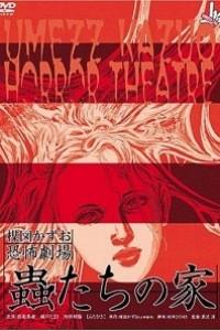 Caratula, cartel, poster o portada de House of Bugs