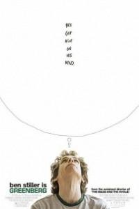 Caratula, cartel, poster o portada de Greenberg