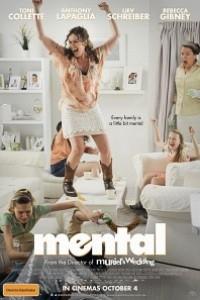 Caratula, cartel, poster o portada de Mental