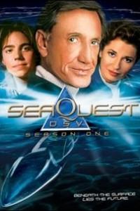 Caratula, cartel, poster o portada de SeaQuest DSV: Los vigilantes del fondo del mar