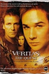 Caratula, cartel, poster o portada de Veritas