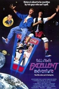Caratula, cartel, poster o portada de Las alucinantes aventuras de Bill y Ted