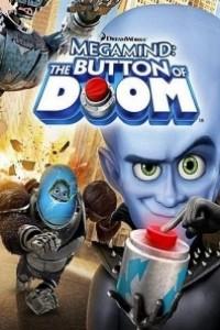 Caratula, cartel, poster o portada de El complot de Mega-Megamind (El botón de la perdición)