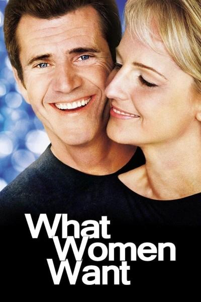 Caratula, cartel, poster o portada de ¿En qué piensan las mujeres?