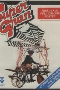 Caratula, cartel, poster o portada de La superabuela