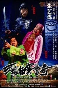 Caratula, cartel, poster o portada de Una mujer, una pistola y una tienda de fideos chinos