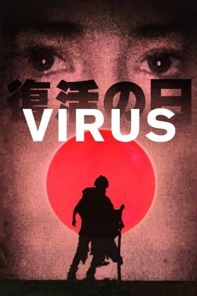 Caratula, cartel, poster o portada de Exterminio (Virus)
