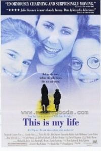 Caratula, cartel, poster o portada de This is My Life (Esta es mi vida)