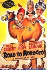Caratula, cartel, poster o portada de Ruta de Marruecos