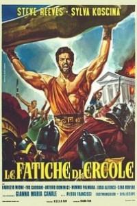 Caratula, cartel, poster o portada de Hércules