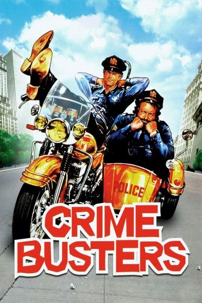 Caratula, cartel, poster o portada de Dos súper policías (Dos superpolicías)