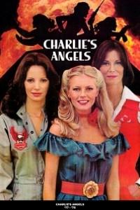 Caratula, cartel, poster o portada de Los ángeles de Charlie