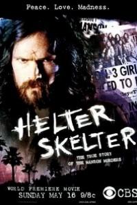 Caratula, cartel, poster o portada de Helter Skelter