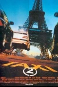 Caratula, cartel, poster o portada de Taxi 2
