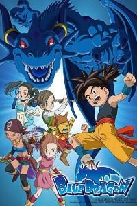 Caratula, cartel, poster o portada de Blue Dragon