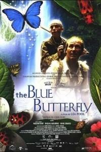 Caratula, cartel, poster o portada de La mariposa azul: En busca de un sueño