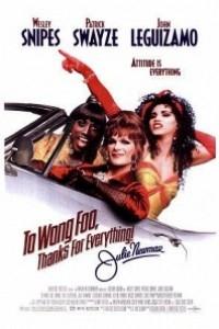 Caratula, cartel, poster o portada de A Wong Foo, gracias por todo, Julie Newmar