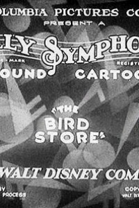 Caratula, cartel, poster o portada de The Bird Store