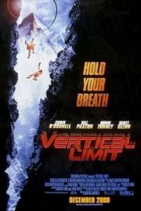 Caratula, cartel, poster o portada de Límite vertical